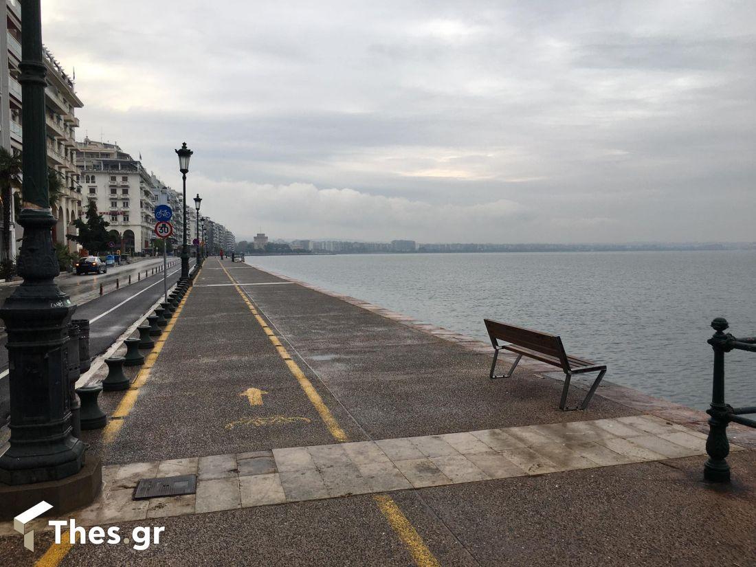 Θεσσαλονίκη λοκντάουν lockdown καιρός