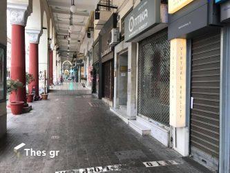 """Ανατροπή για την Θεσσαλονίκη: Εισήγηση να μην ανοίξει η αγορά και """"στοπ"""" στις διαδημοτικές μετακινήσεις"""
