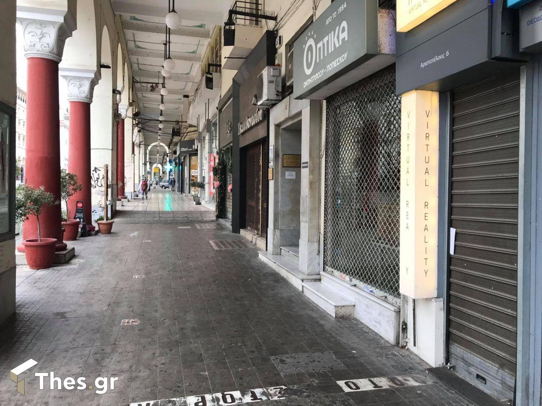 κορονοϊός ΚΑΔ καταστήματα lockdown