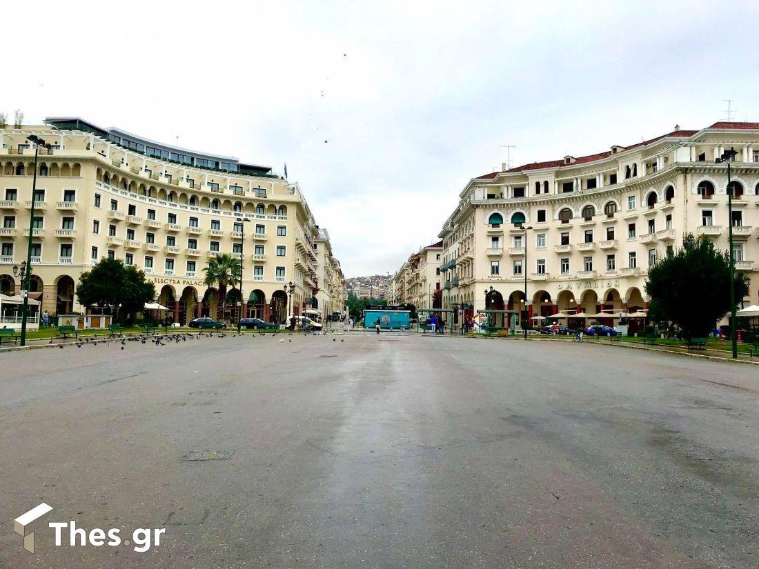 Αριστοτέλους Θεσσαλονίκη lockdown περιορισμός μετακινήσεων
