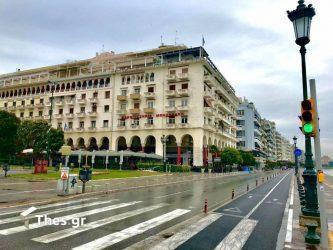 Θεσσαλονίκη lockdown