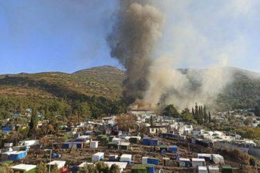 Σάμος: Φωτιά στη δομή προσφύγων