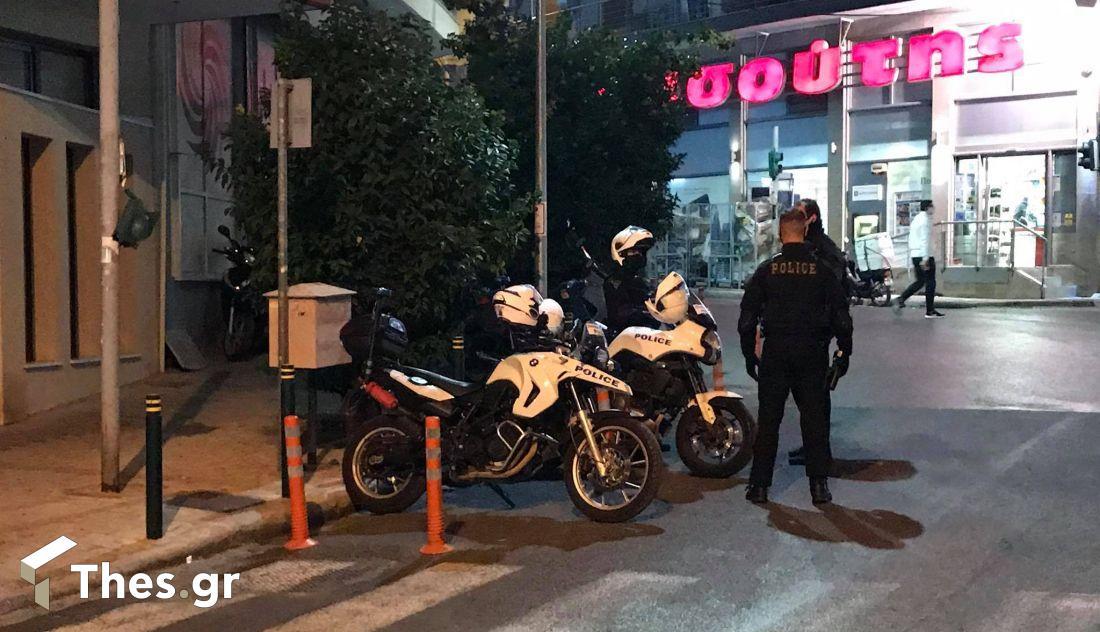 Θεσσαλονίκη Εύοσμο