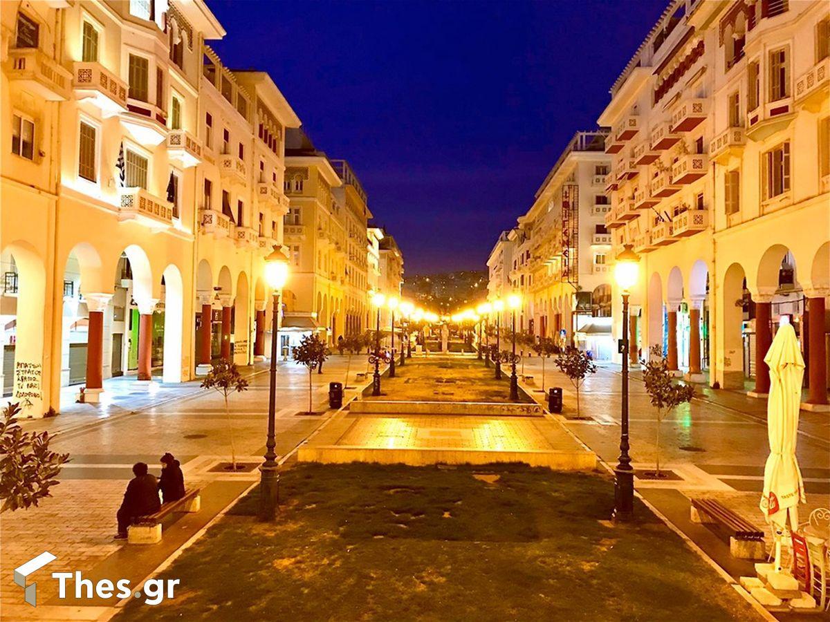 Θεσσαλονίκη εστίαση