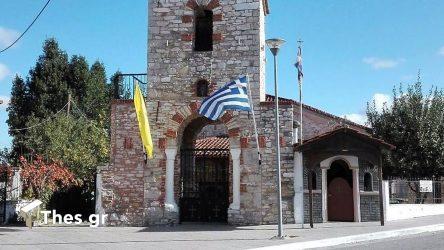 """Χαλκιδική: """"Εσπασαν"""" την απαγόρευση σε εκκλησία – Τραυματισμοί, συλλήψεις και πρόστιμα"""