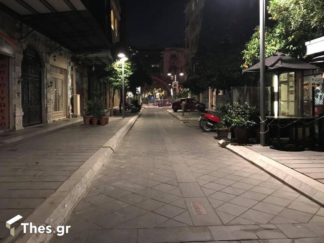 Θεσσαλονίκη βράδυ κόσμος μέτρα