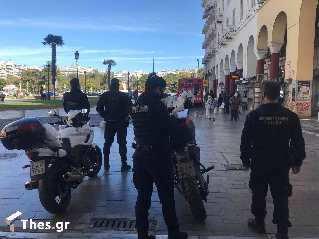 πρόστιμα Θεσσαλονίκη κορονοϊός lockdown