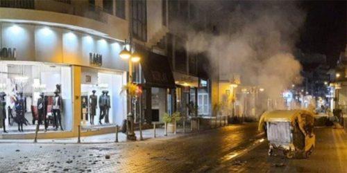 Κύπρος: Επεισόδια σε διαδήλωση κατά των μέτρων (ΒΙΝΤΕΟ)