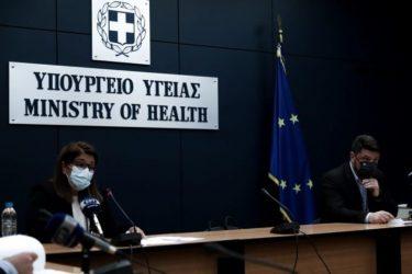 Κορονοϊός: Ανησυχία για Θεσσαλονίκη και Χαλκιδική – «Καμπανάκι» Παπαευαγγέλου για τη μετάλλαξη Δέλτα