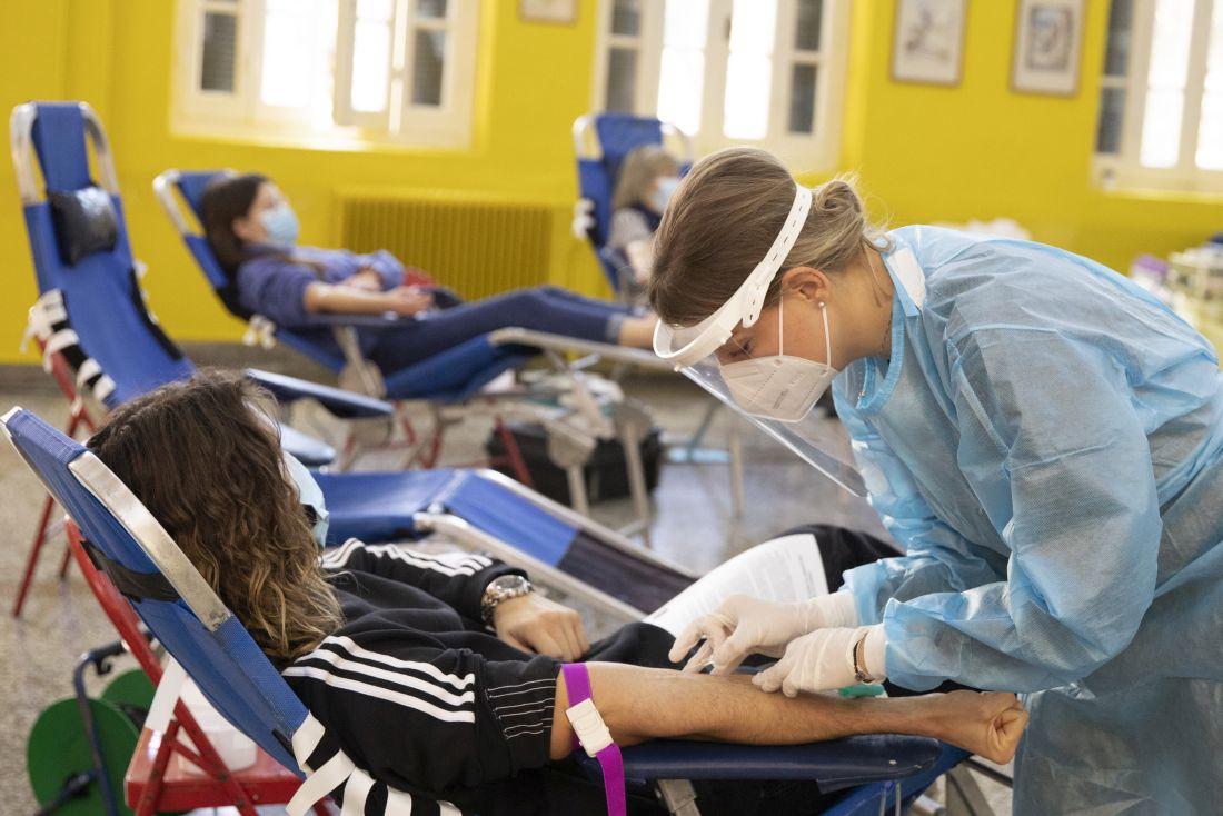 ΧΑΝΘ αιμοδοσία