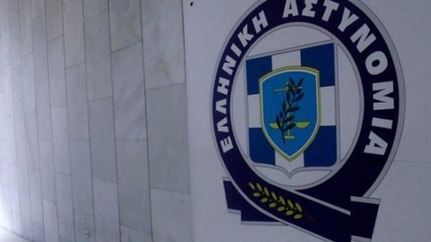 Χαλκιδική, Θεσσαλονίκη, συλλαλητήριο
