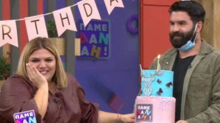 Η ξεχωριστή έκπληξη για τα γενέθλια της Δανάης Μπάρκα