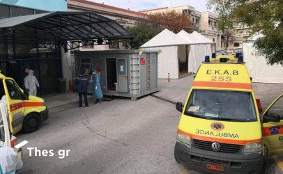 Λαμία Θεσσαλονίκη κορονοϊός Χριστούγεννα νοσηλευτές
