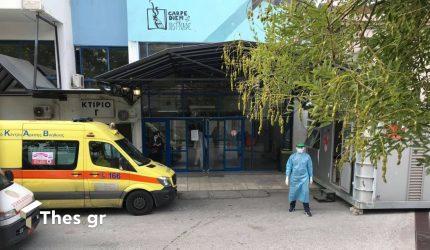 κρούσματα στη Θεσσαλονίκη νοσηλεύτρια