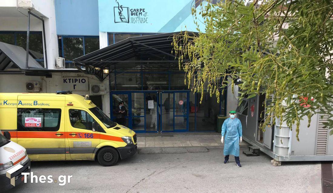 κρούσματα στη Θεσσαλονίκη νοσηλεύτρια γιατροί υπουργείο Υγείας νοσοκομεία