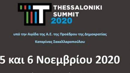 Thessaloniki Summit 2020: Μέσω διαδικτύου στις 5 και 6 Νοεμβρίου