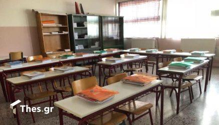σχολεία, Γυμνάσια