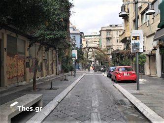 Θεσσαλονίκη καταστήματα