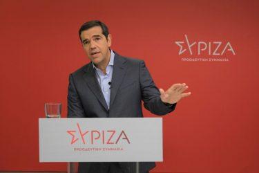 """Τσίπρας: """"Η πολυδιαφημισμένη τηλεκπαίδευση μετατρέπεται σε φιάσκο"""""""