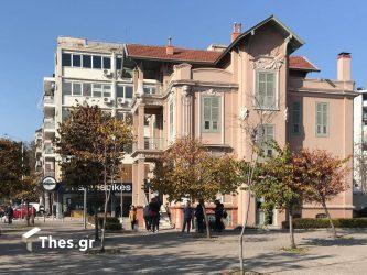 Θεσσαλονίκη: Στη Βίλα Πετρίδη η έδρα του Ελληνογερμανικού Ιδρύματος Νεολαίας