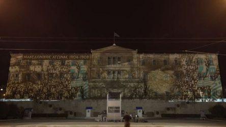 Η Βουλή τίμησε τις Ενοπλες Δυνάμεις (ΒΙΝΤΕΟ)