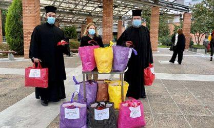 Δώρα σε νοσοκομεία της Θεσσαλονίκης από τη Μητρόπολη Νεαπόλεως