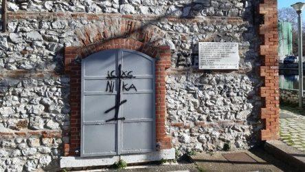 Βεβήλωσαν το μνημείο των Εβραίων στη Δράμα