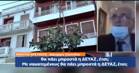 Ζάκυνθος: Ντροπιαστική δήλωση του δημάρχου – Χαρακτήρισε ΑμεΑ ως «σακατεμένους» (ΒΙΝΤΕΟ)