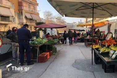 Πελώνη λαϊκές αγορές