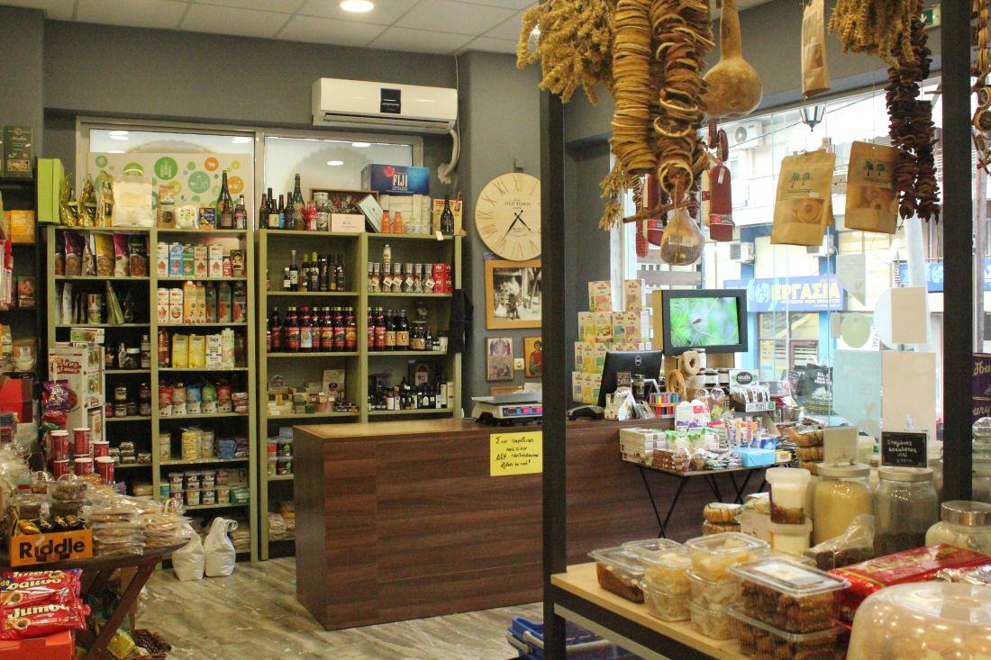 Παντοπωλεία Παντοπωλείο Με το Ζύγι Θεσσαλονίκη