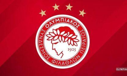 Europa League: Με Αϊντραχτ, Φενερμπαχτσέ και Αντβερπ ο Ολυμπιακός
