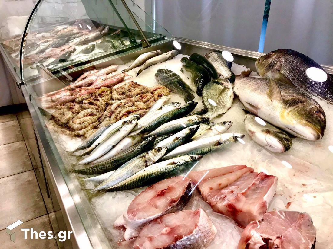 Ο Ψαράς της Οικογένειας ιχθυοπωλείο Θεσσαλονίκη