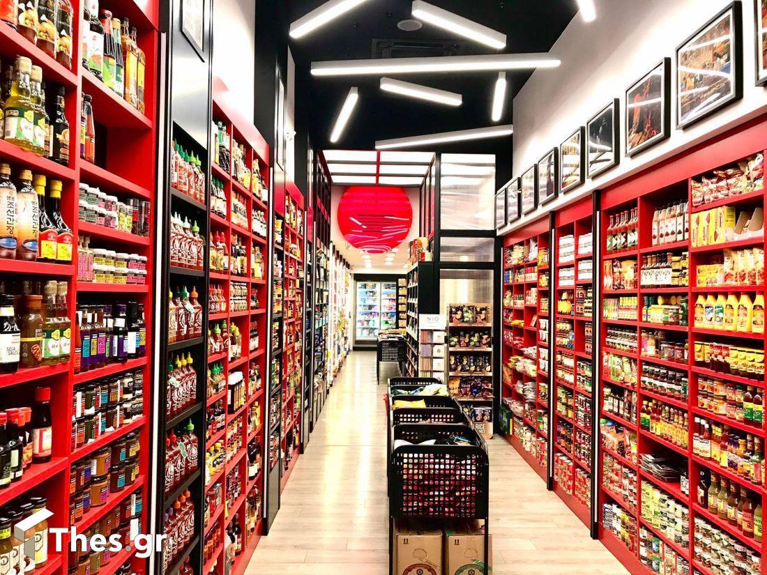 Το Παντοπωλείο της Ασιατικής Κουζίνας Θεσσαλονίκη