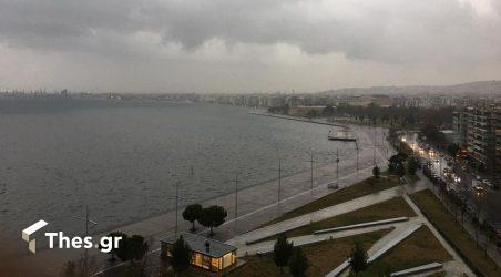 Θεσσαλονίκη καιρός βροχή