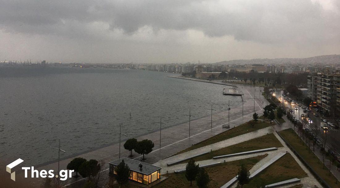 Καθαρά Δευτέρα Θεσσαλονίκη καιρός βροχή