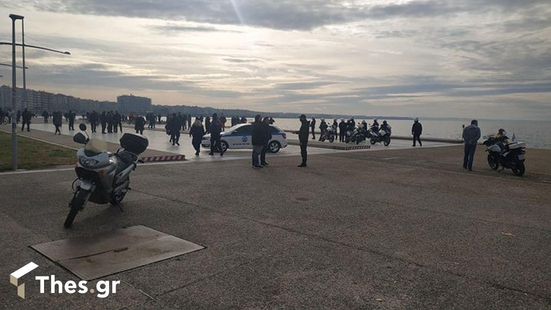 Θεσσαλονίκη Θεοφάνεια παραλία αστυνομία επεισόδια