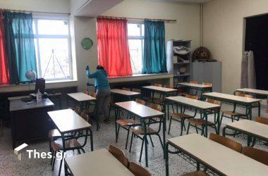 Κεντρική Μακεδονία σχολεία