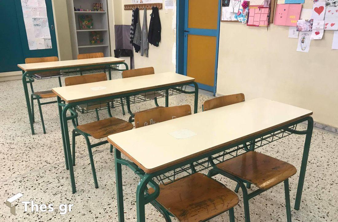 σχολεία σχολείο Θεσσαλονίκη Λύκεια