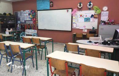 σχολείο Θεσσαλονίκη σχολεία σχολικό έτος