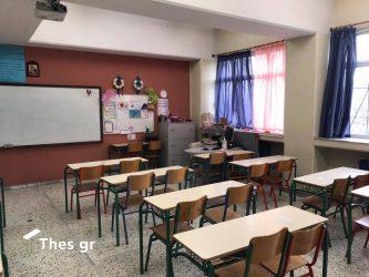 σχολεία Γυμνάσια λύκεια