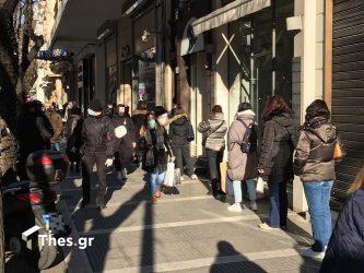 Θεσσαλονίκη άνοιγμα καταστημάτων αγορά