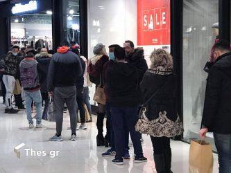Θεσσαλονίκη καταστήματα μαγαζιά αγορά