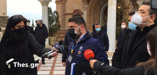 Ο Νίκος Χαρδαλιάς στην Θεσσαλονίκη για αυτοψία στο Σέιχ Σου