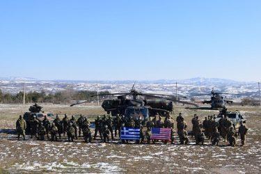 Κιλκίς: Εντυπωσιάζουν οι εικόνες από την κοινή στρατιωτική εκπαίδευση Ελλάδας – ΗΠΑ (ΒΙΝΤΕΟ & ΦΩΤΟ)