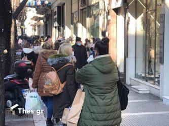 Θεσσαλονίκη άνοιγμα καταστημάτων αγορά Click in shop SMS 13032 13033