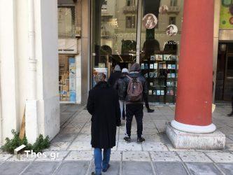αγορά Θεσσαλονίκη κορονοϊός
