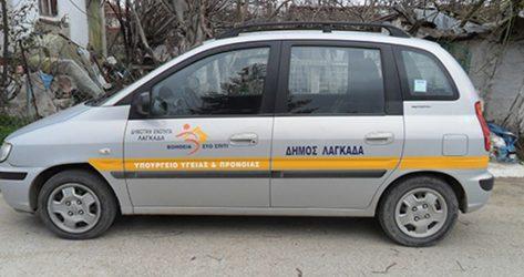 Λαγκαδάς: Μεταφορά ηλικιωμένων για τους εμβολιασμούς με όχημα του δήμου