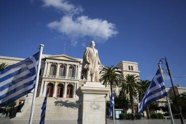 Από την Κέρκυρα άρχισαν οι εκδηλώσεις για τα 200 χρόνια από την Επανάσταση του 1821
