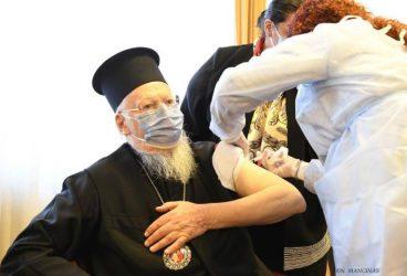 Εκανε το εμβόλιο για τον κορονοϊό ο Οικουμενικός Πατριάρχης Βαρθολομαίος