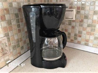Καθαρίστε την καφετιέρα σας από υπολείμματα και άλατα